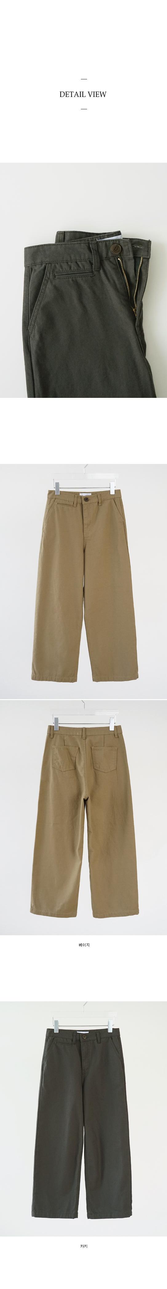 fake lip pocket cotton pants (2colors)