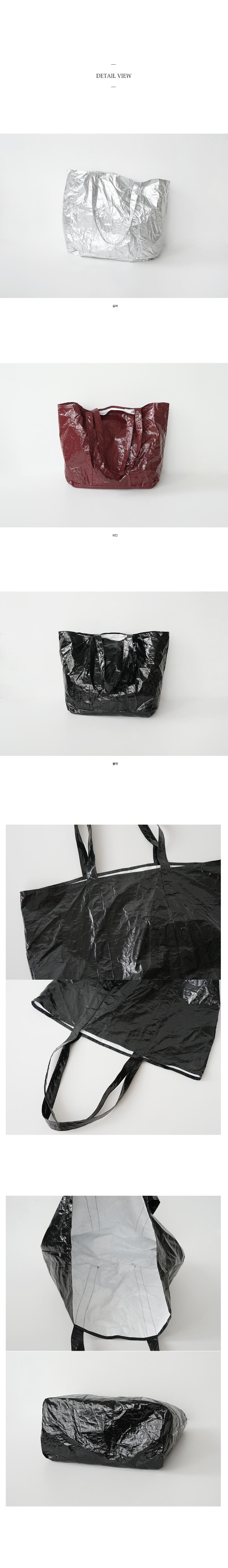 gleam texture bag (3colors)