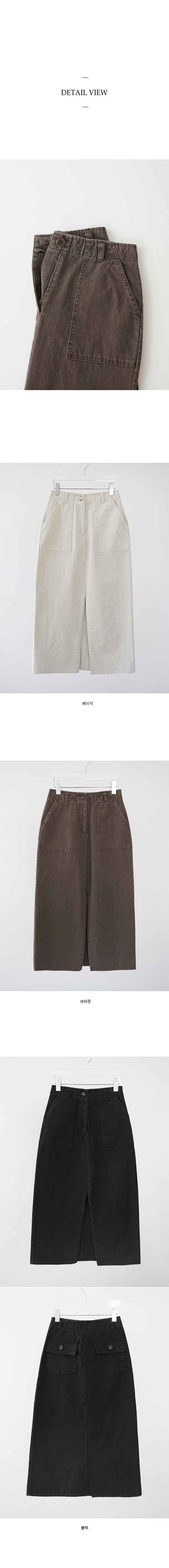 washed maxi slit skirt (3colors)