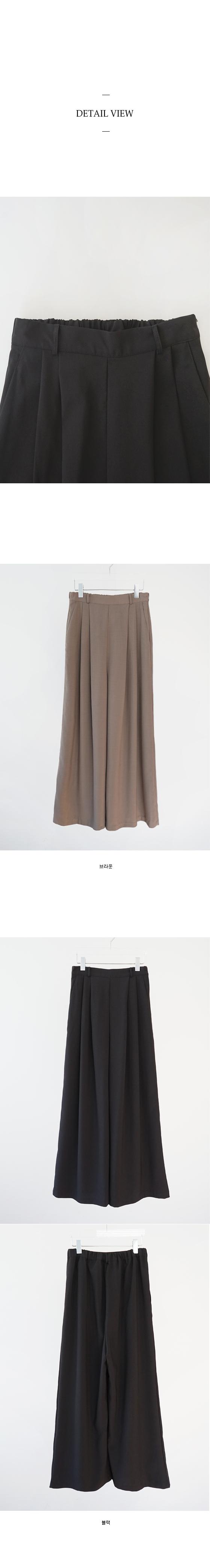 flowing wide slacks (2colors)