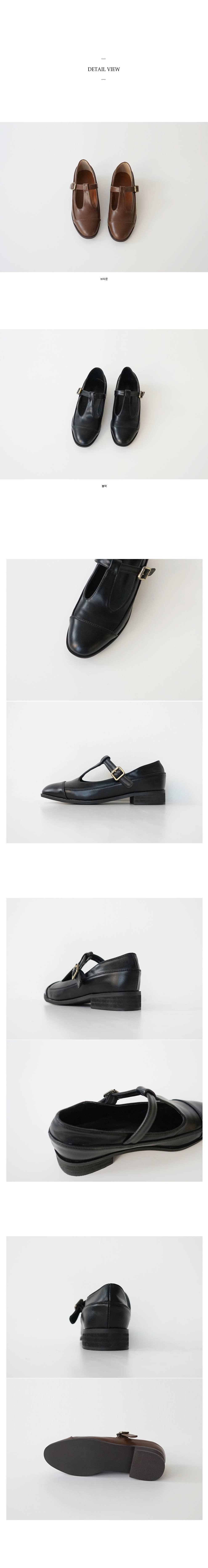 mary jane low shoes (2colors)