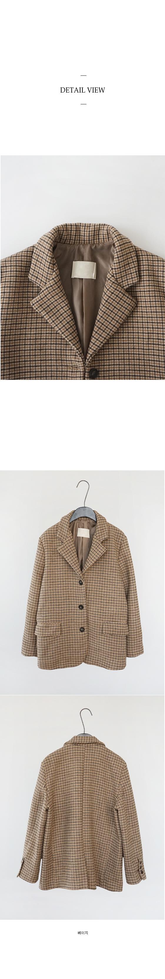 beige houndtooth jacket