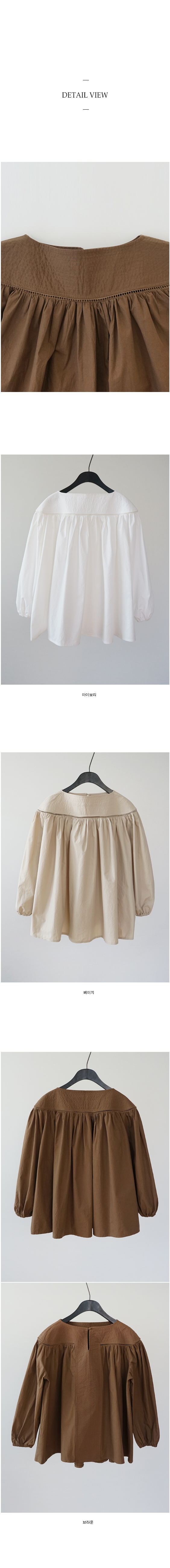 punching balloon blouse (3colors)