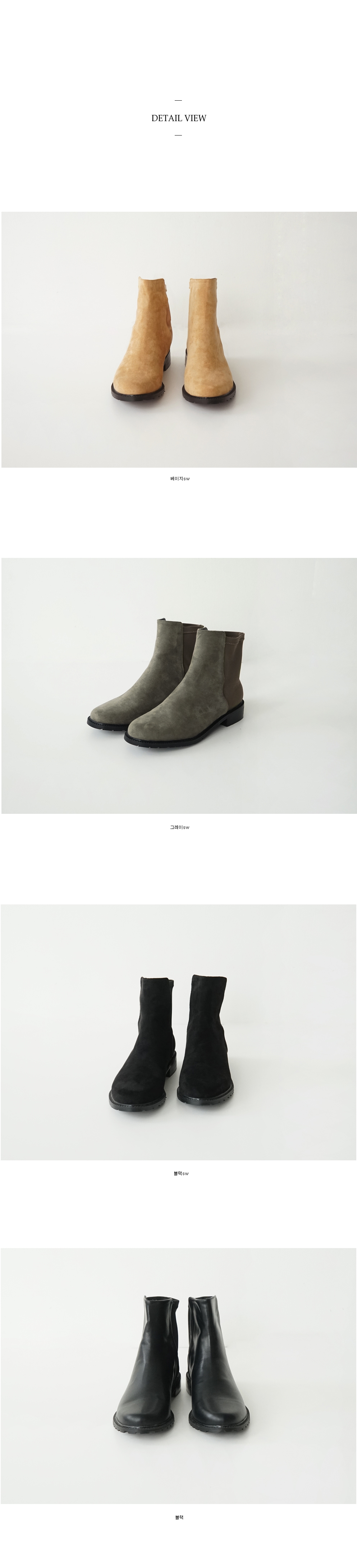 solid ankle boots (4colors)