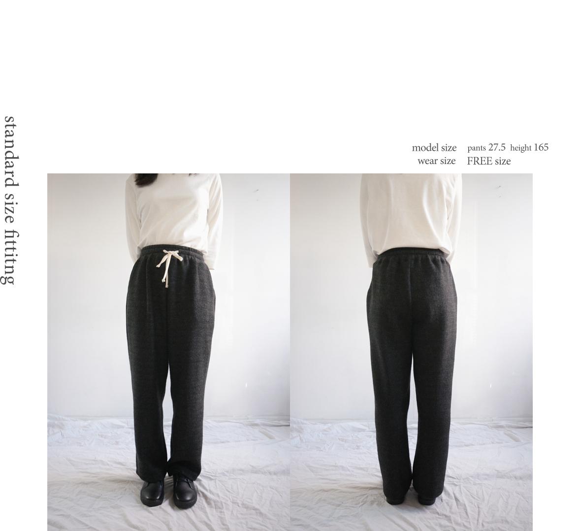 daily knit set - pants (2colors)
