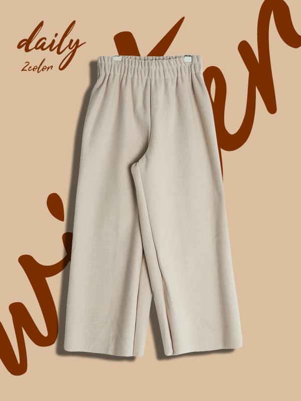 Wind Knit Wide Pants