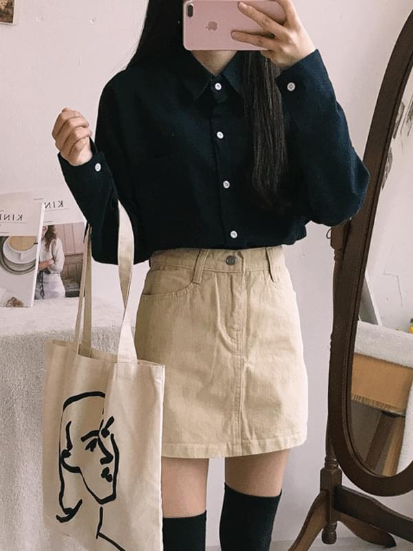 School Basic Cotton Skirt