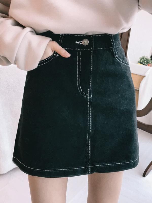 Line Stitch Cotton Skirt