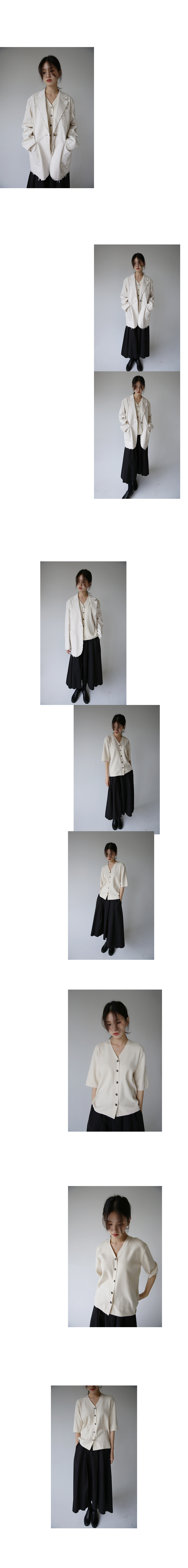 more knit cardigan (4colors)