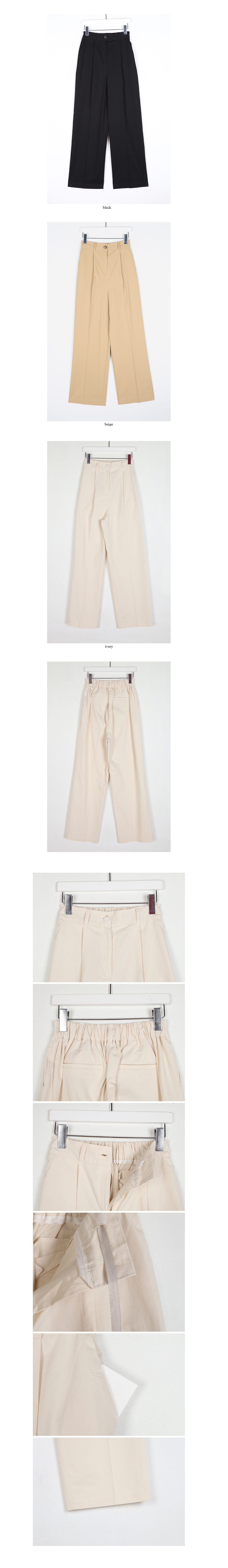 cotton straight trousers (3colors)