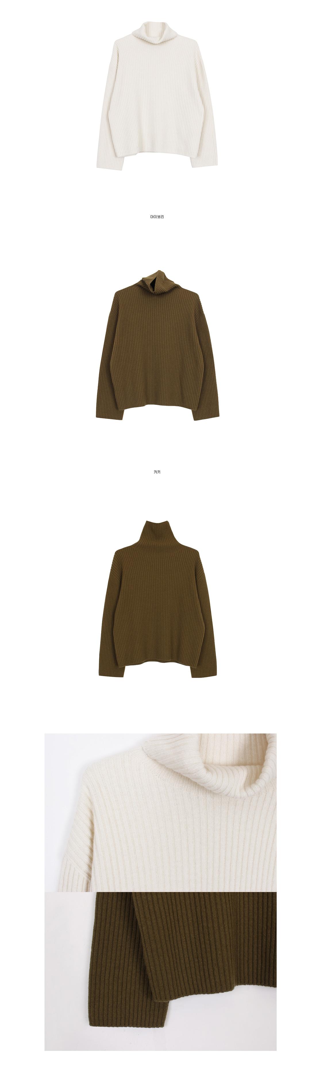 Holga turtle knit