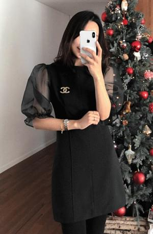 Avery-Black Dress