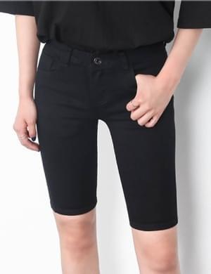 Basic Obu black pants