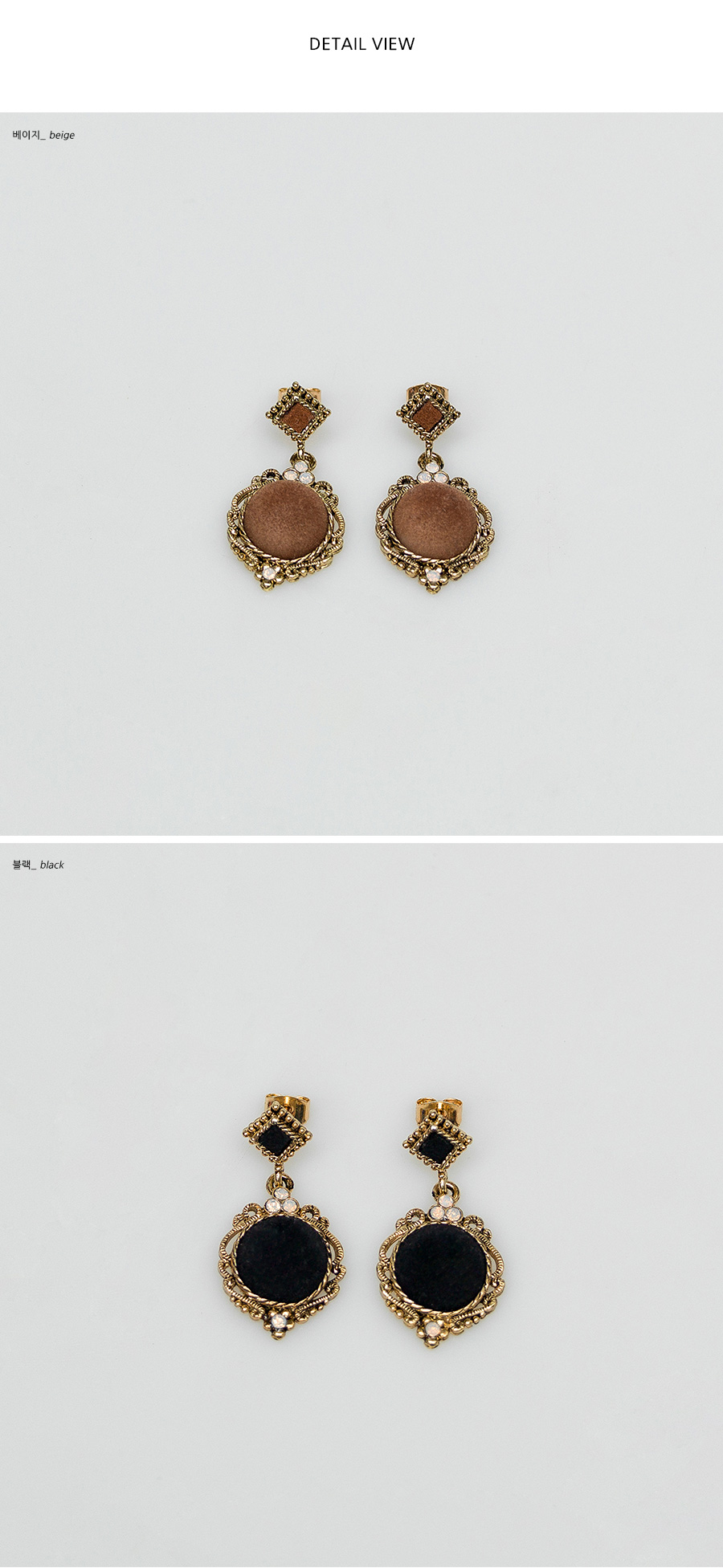 point bold earring