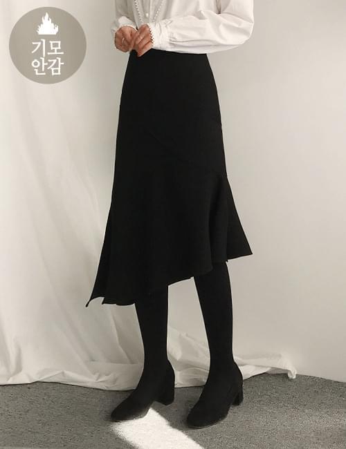 Unbreakable brushed long skirt