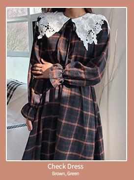 Lace color check long dress