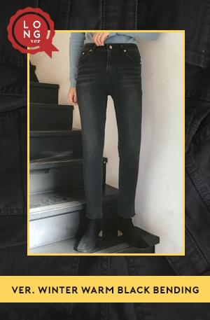 2018 Winter Cheese Black Jean (Brushed heater)