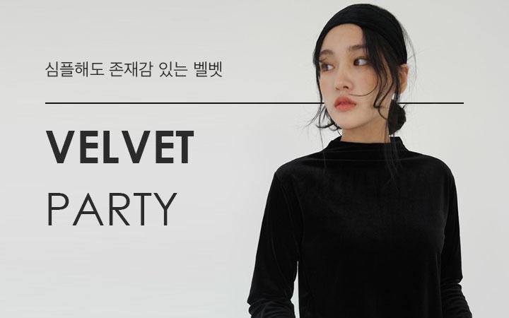 연말을 위한 벨벳 파티를 해보자!