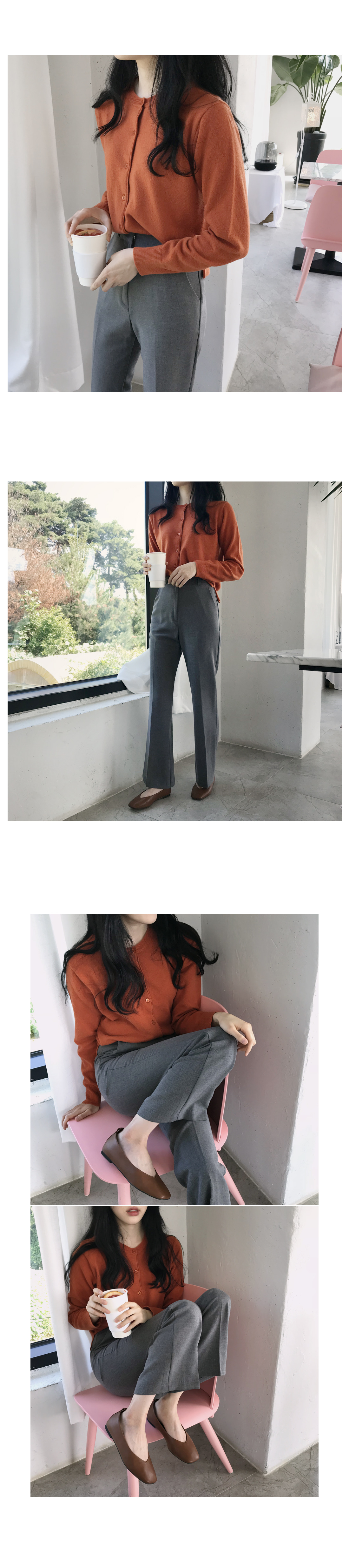 '18 Autumn Boots Cut Slacks
