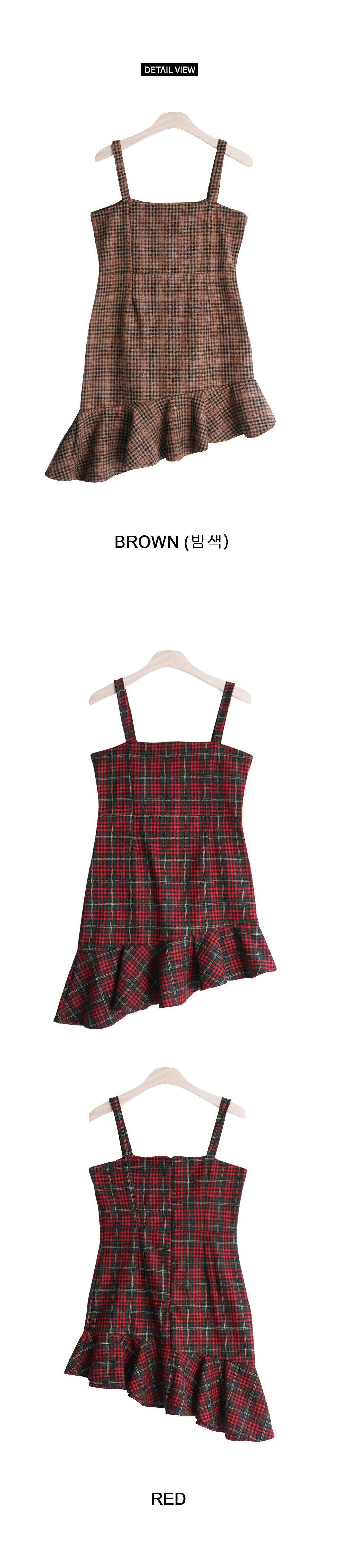 Laurel Uncle Frill Dress