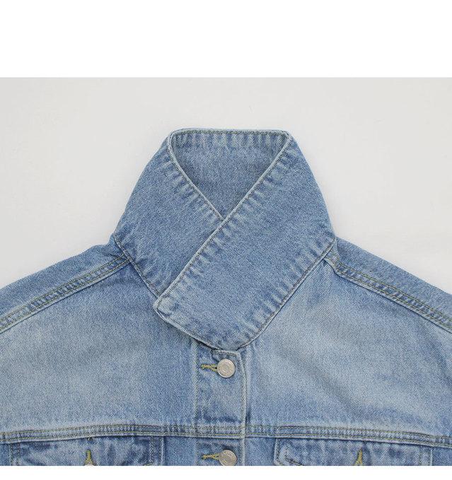 Different- denim jacket