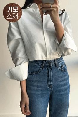 Plain brushed shirt