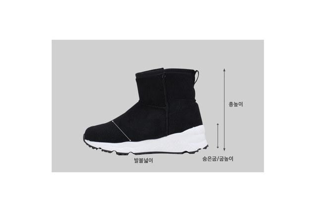 Bolt-length boots 5cm
