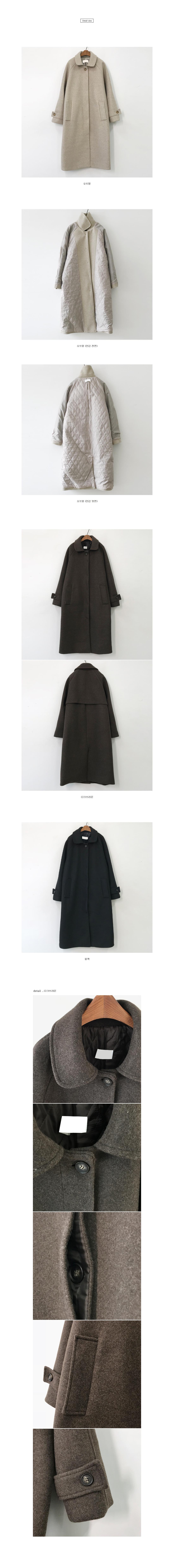 London loose fit long coat