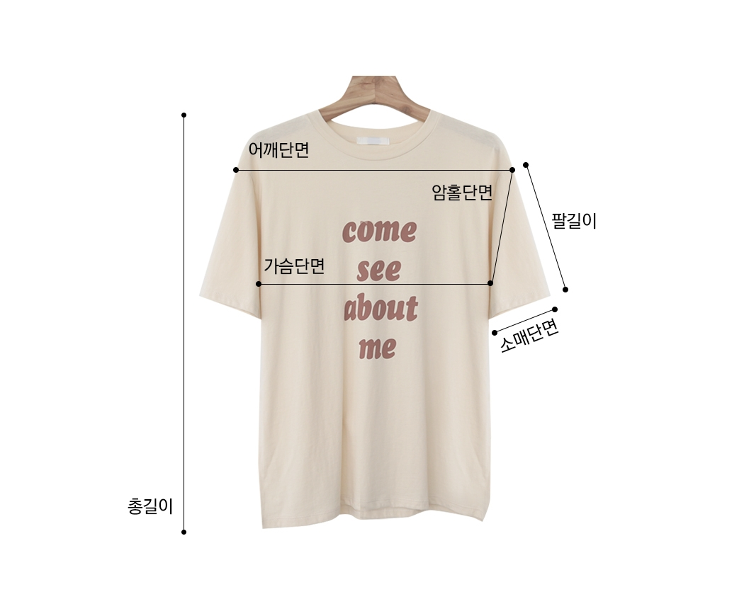 About-Printing T-shirt