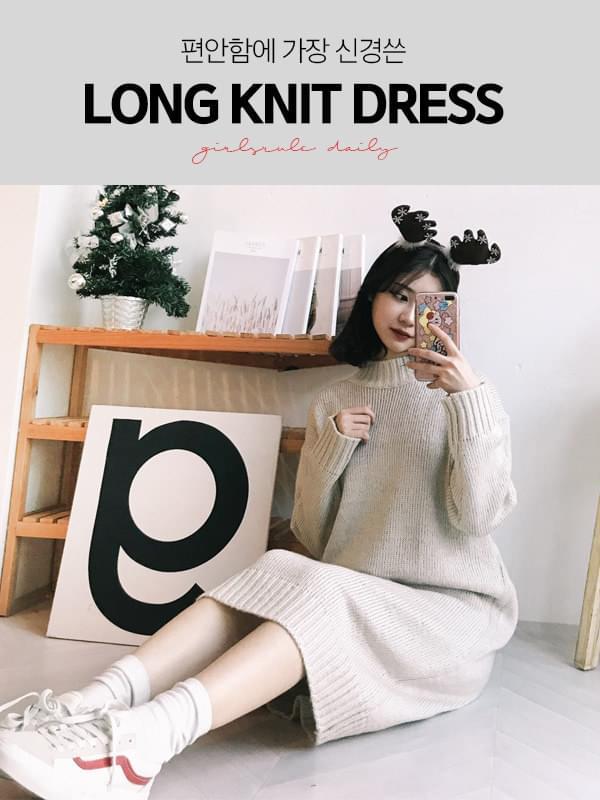 Long rolled knit dress