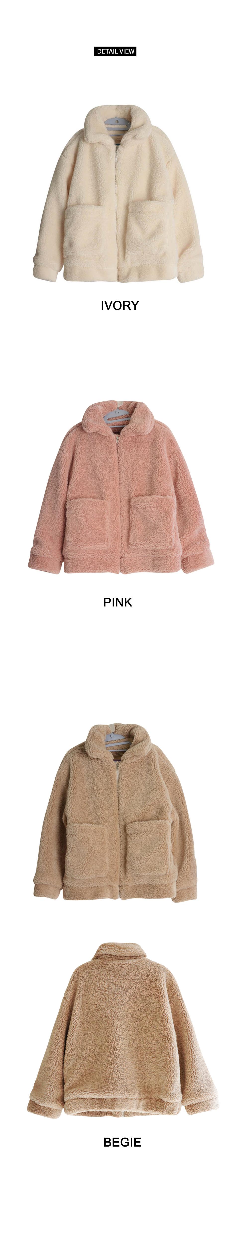 Huggy Fleece Collar Jumper