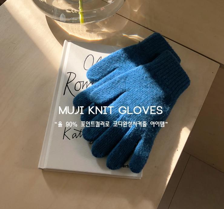 Plain Knit Gloves