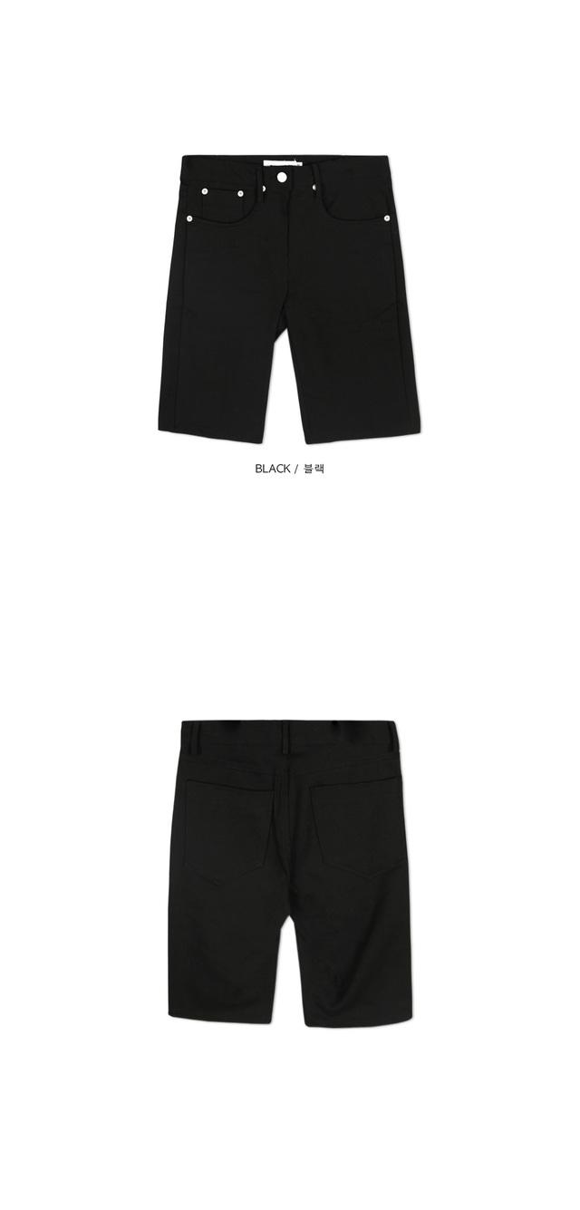 SALE cotton skinny half pants