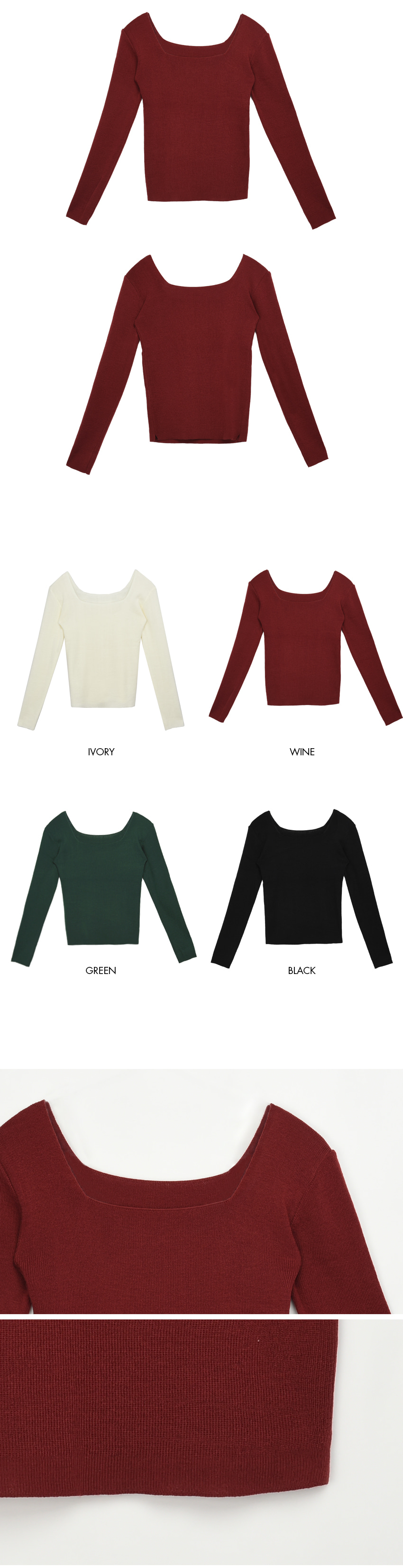 Plain Square Neck Knit Top