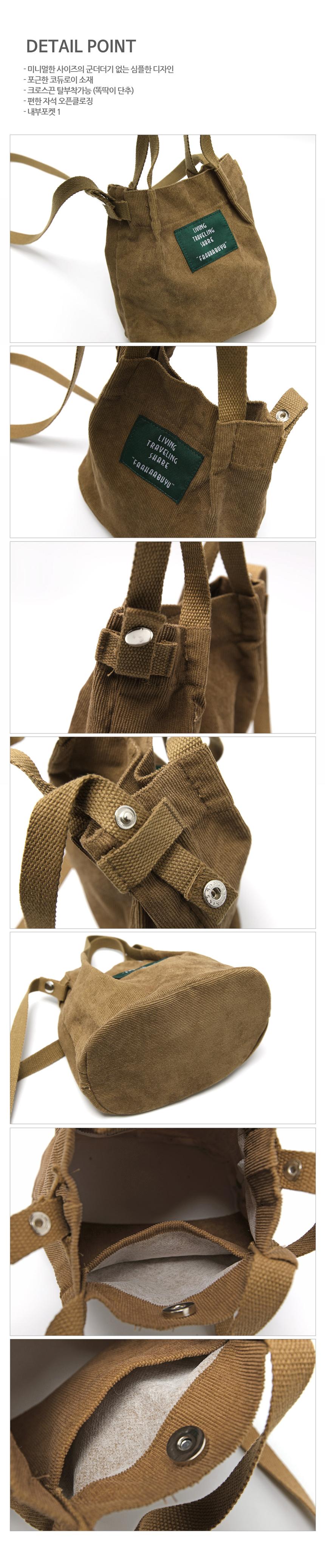 Winter Eco Bag Mini Cross Bag