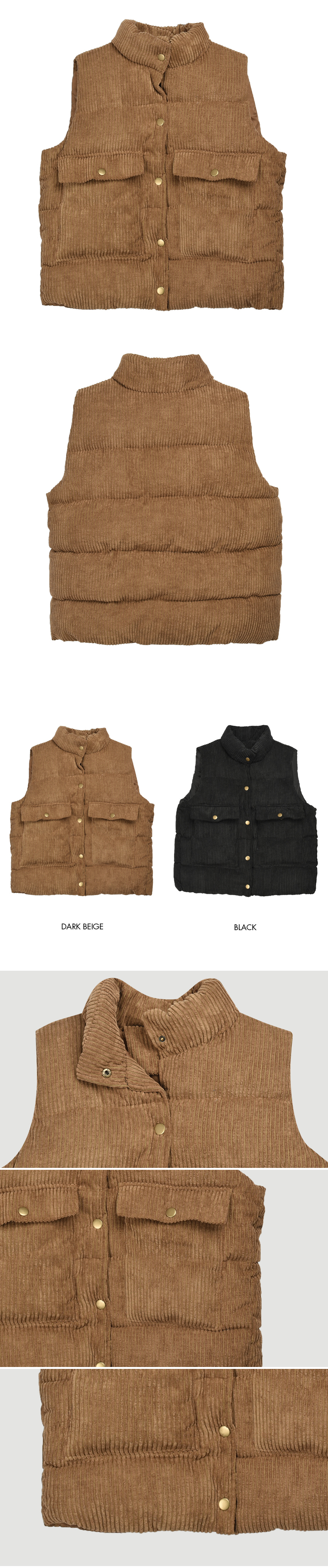 Corduroy Pocket Vest Padding