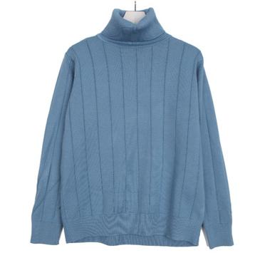 Maple Polar Knit
