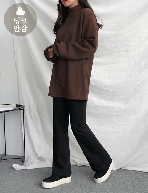 Mink Boots Cut Bending Pants