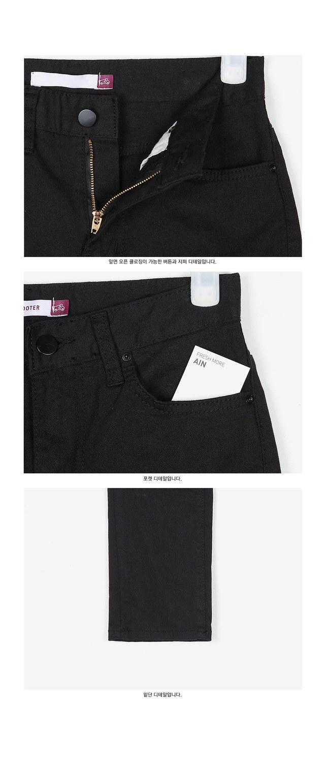 age cotton pants (xs-l)