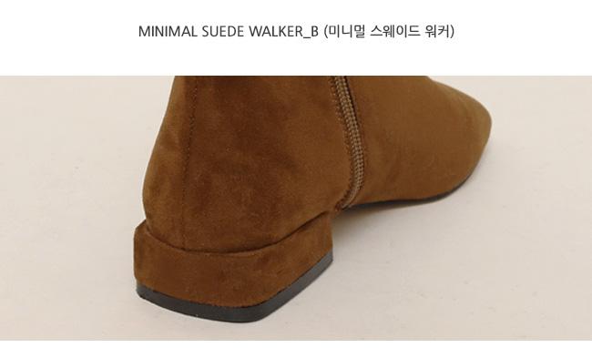 Minimal suede walker_B