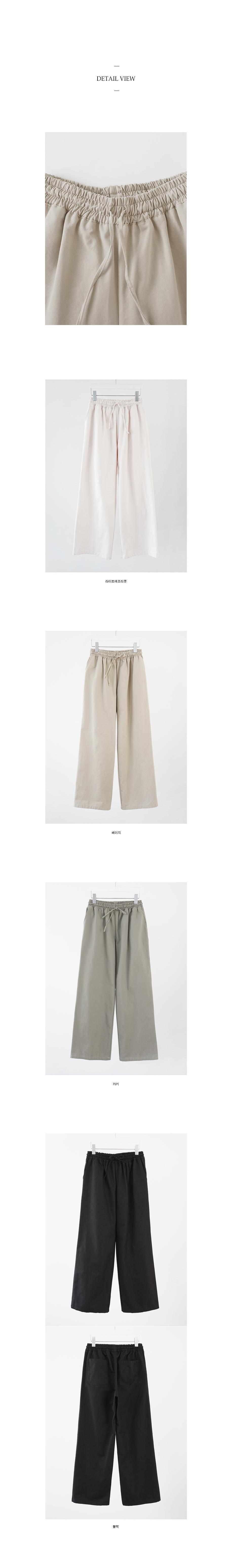 hard cotton long pants (4colors)