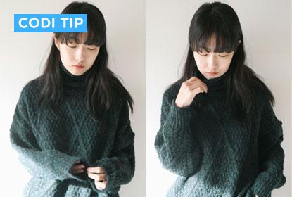케이블 니트를 입는 11가지 방법