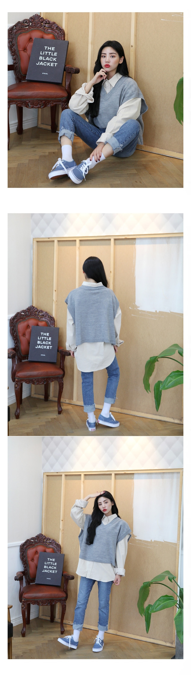 Daily Daily Cropped Knit Vest