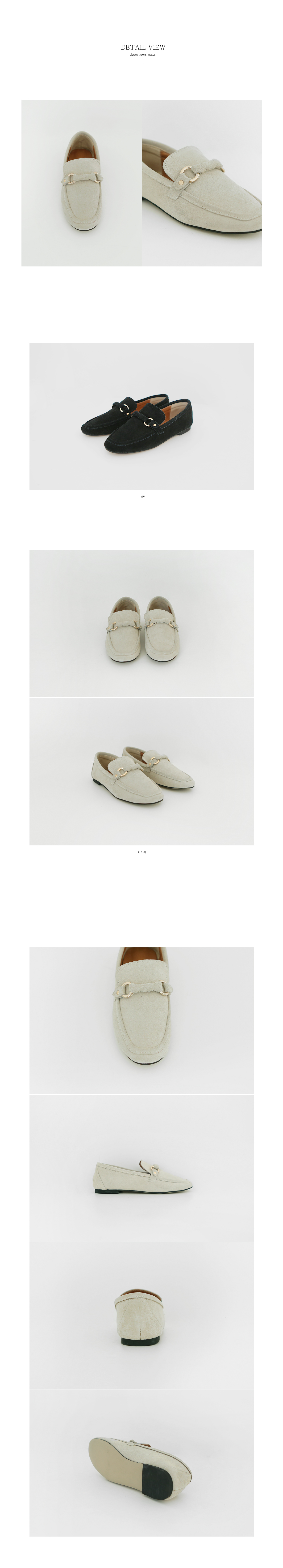 modern suede loafer(2colors)