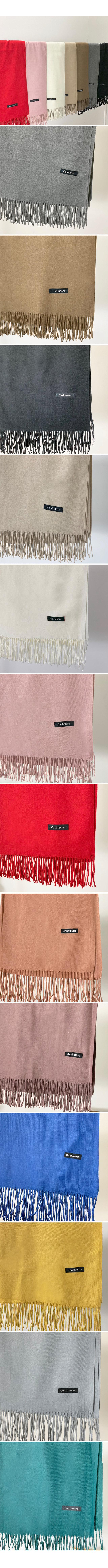 Mondays Cashmere Knit Scarf