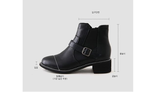 Aura Ankle Boots 4cm