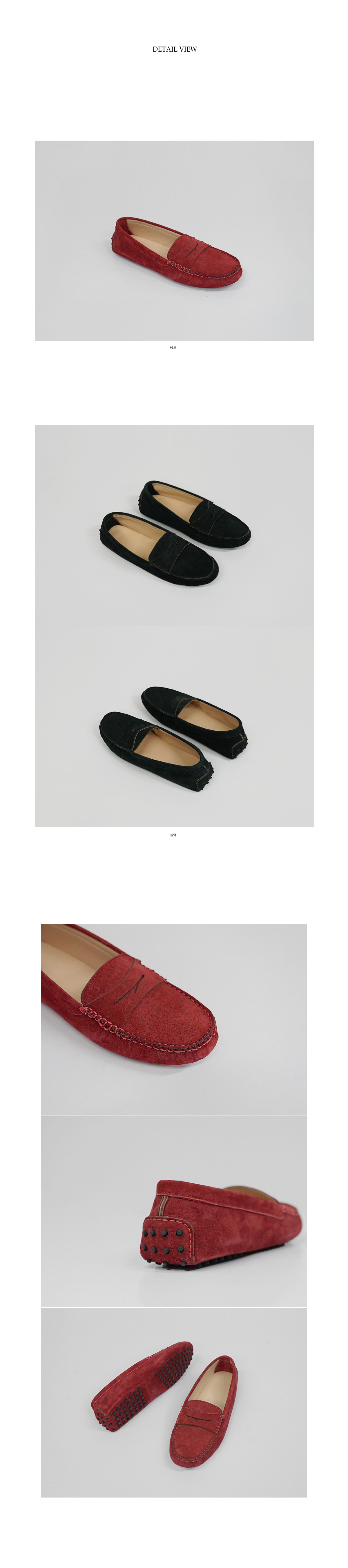 rubber plat loafer(2colors)