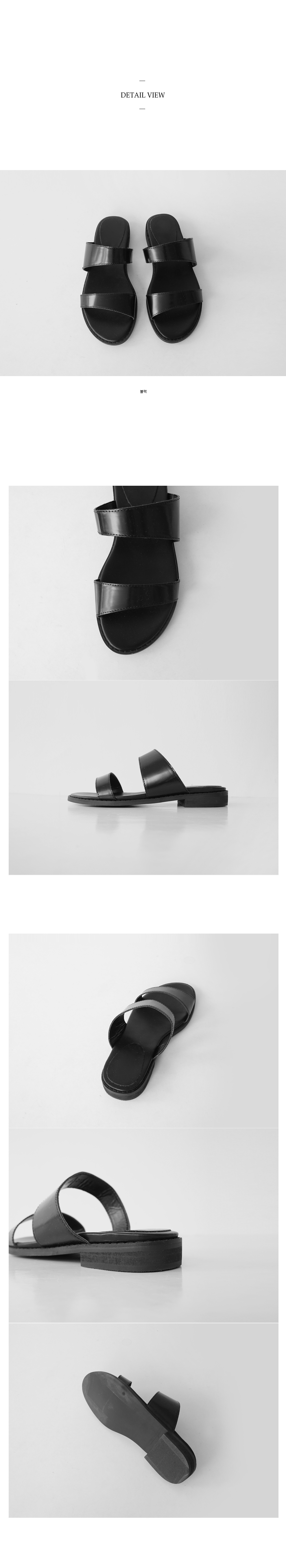 two line glossy slippers