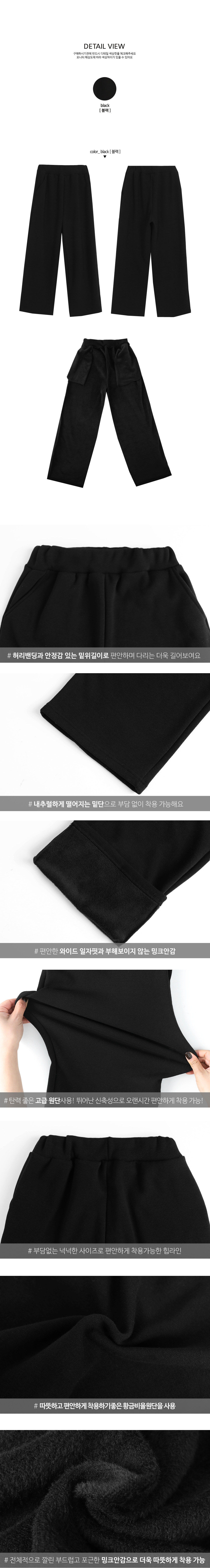 Heat mink training pants