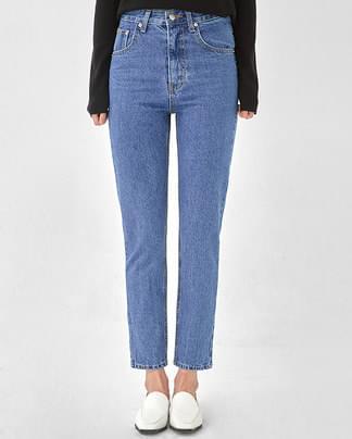 clean high waist denim pants